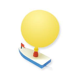 1_Produkt\1xxx\100611_1_Luftballonschiff.jpg