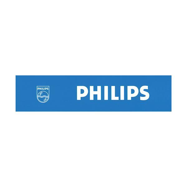 5_Logo\Philips\Logo_Philips.jpg